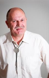 Ing. Pavel Macháček